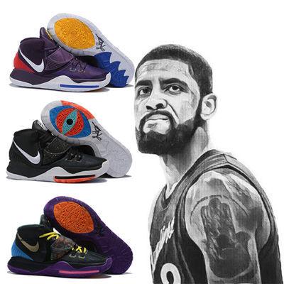 欧文詹姆斯6代篮球鞋OUVJMS4代气垫中帮耐磨透气Kyrie5代男运动鞋
