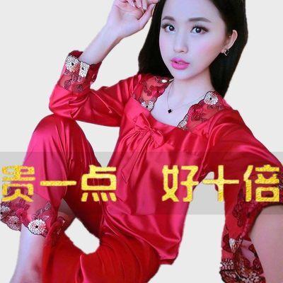 冰丝睡衣女士春秋套装夏季新款中老年长袖薄款家居服性感仿真丝绸