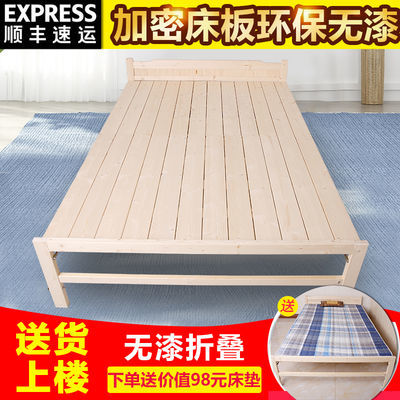 折叠实木床单人双人床卧室经济简约现代午休床无漆原木环保床
