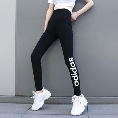 莫代尔女士九分字母高腰裤春夏女紧身显瘦打底裤外穿韩版新款收腹