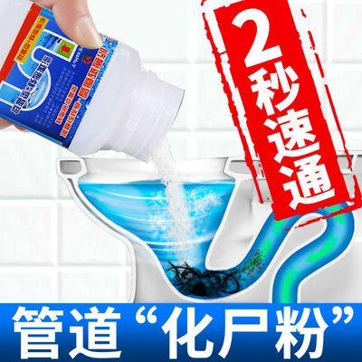 强力管道疏通剂下水道神器通厕所除臭剂粉堵塞卫生间马桶疏通溶解