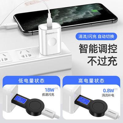 品胜苹果18W快充PD充电器头iPhone11套装30X快速XSMax手机ProMax