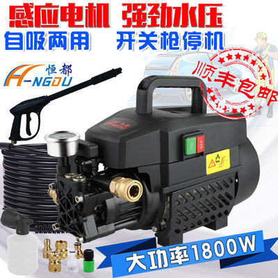 恒都高压洗车机家用220v刷车水泵全自动洗车神器便携式水枪清洗机