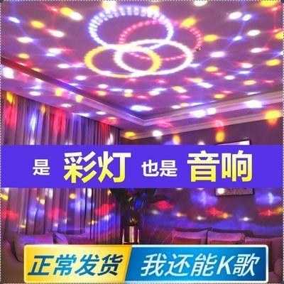 【K歌款】蓝牙音箱音响低音炮大音量家用小型声控无线七彩舞台灯
