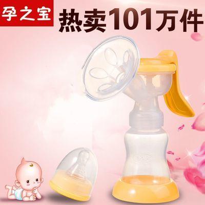 孕之宝吸奶器手动吸力大孕妇产后母乳用品拔抽挤无痛非电动集奶器