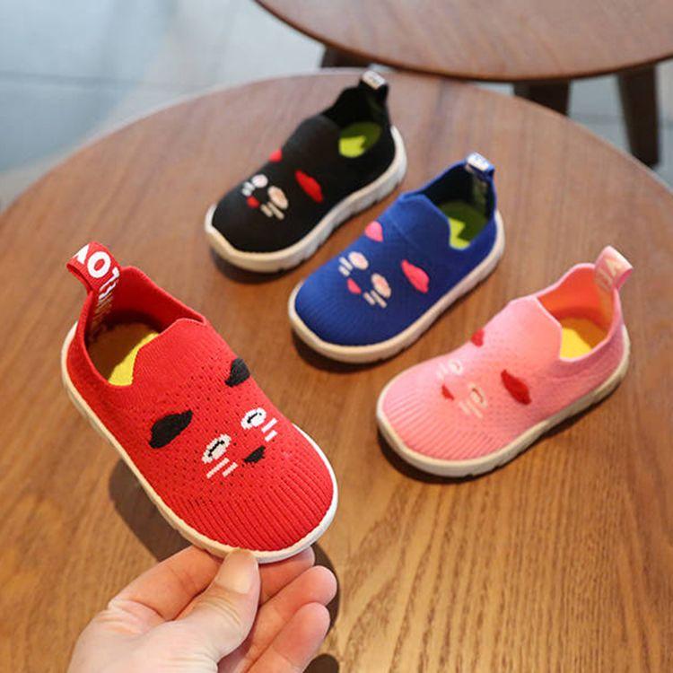 男童鞋子2020春新款儿童韩版透气网布运动鞋学生百搭小中童跑鞋潮