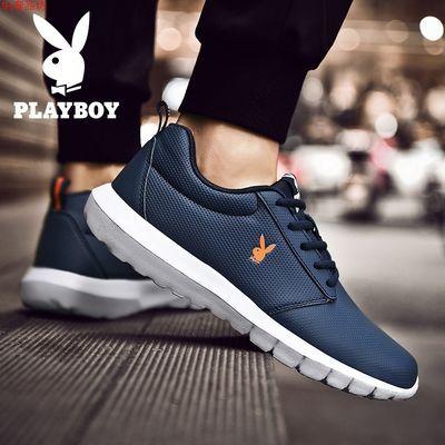 功能 透气;闭合方式 拉链;尺码 39 40 41 42 43 44;风格 简约;流行元素 镂空;鞋跟高 低跟(1-3cm);颜色分类 黑色 深蓝色;货号 PL2229;季节 夏季;鞋头款式 圆头;场合 运动休闲;鞋面内里材质 布;鞋面材质 布;鞋垫材质 布;款式 工装鞋
