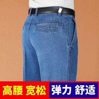 夏季薄款牛仔裤男宽松直筒中年高腰深裆弹力大码男士休闲裤爸爸装