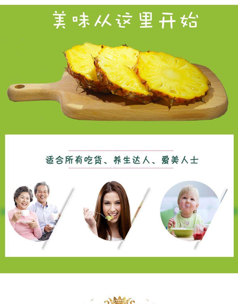 【爆甜爆汁10斤】金钻凤梨新鲜水果手撕无眼凤梨1/2.5/8斤海南菠萝