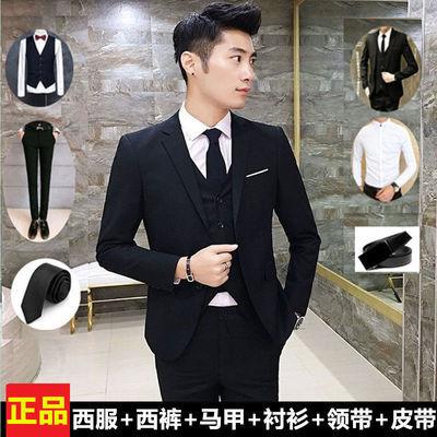 品质修身西服套装男士西装三件套商务职业正装男伴郎新郎结婚礼服