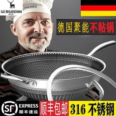 德国316不锈钢炒锅不粘锅家用五层炒菜无涂层电磁炉燃煤气灶专用