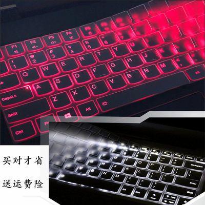 华为苹果小米联想华硕戴尔惠普荣耀红米笔记本电脑键盘膜保护膜贴