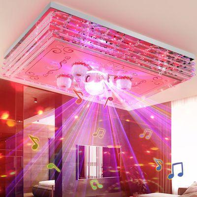 新款客厅灯长方形餐厅吸顶灯LED蓝牙音乐水晶灯遥控大厅灯家用