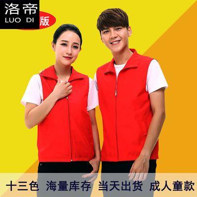 高档志愿者工作服马甲定制红色户外义工活动宣传衣印字logo