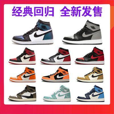 aj1高帮板鞋 aj男鞋女鞋篮球鞋学生情侣休闲运动鞋男aj变色龙鸳鸯