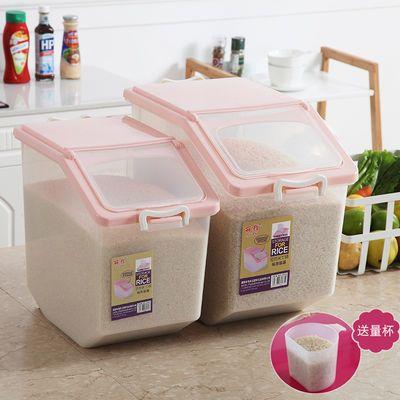 家用50斤米桶20斤30斤装米缸面粉厨房储米箱塑料密封防虫防潮收纳
