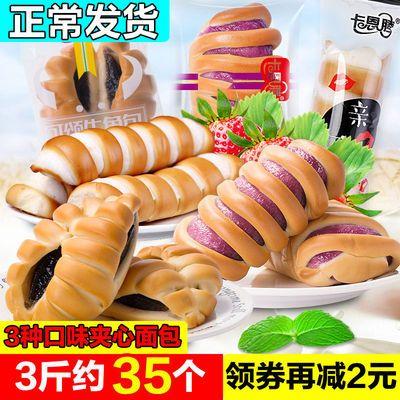 领券【3斤特价】3口味夹心面包手撕面包早餐零食批发整箱6包/35包