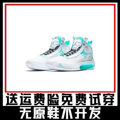 AJ34篮球鞋乔34代郭艾伦实战首发镂空蝉翼轻质冰蓝黑白耐磨气垫鞋