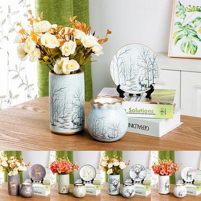 现代创意家居装饰品客厅玄关电视酒柜陶瓷摆件欧式花瓶插花三件套