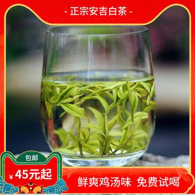 2019新茶安吉白茶叶绿茶正宗特级礼盒250g500g多规格批发送试喝