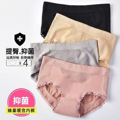 2/3/4条无缝女士内裤女蜂巢中腰暖宫提臀束腰瘦肚子产后收腹裤头