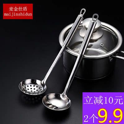 不锈钢大号汤勺漏勺套装家用加厚火锅勺长柄商用汤壳厨房盛粥勺子