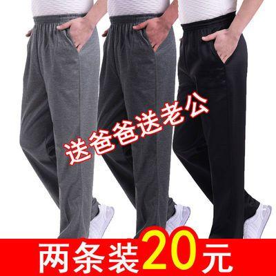 【普通款-无拉链无小便口】【拉链款-有小便口三个拉链口袋】【别只看价格,看质量!】【厂家直销,现货即发】专为中老年设计高腰松紧长裤。内有加绒款和常规厚度款,夏季薄款,自由搭配选择,不掉色不起球。宽松深档版型设计更符合中老年人穿着习惯。