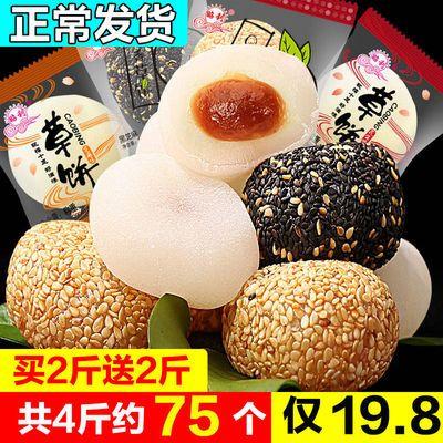 【买一送一】爆浆麻薯干吃汤圆整箱批发糕点零食类小吃250g/2000g