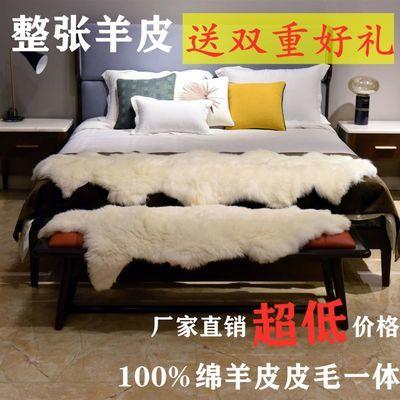 整张羊皮皮毛一体羊毛沙发垫床边客厅地毯纯羊毛飘窗垫子毯子坐垫