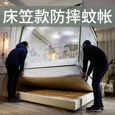 床笠款蚊帐包床式无底U型拉链三开门宝宝防摔家用1.8米1.2m大方顶
