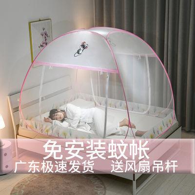 蒙古包蚊帐免安装家用双人床1.8米1.5学生宿舍单人0.9m公主风帐篷
