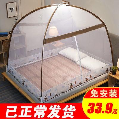 免安装蒙古包蚊帐家用加密加厚1.2米学生宿舍单人1.5m双人1.8米床