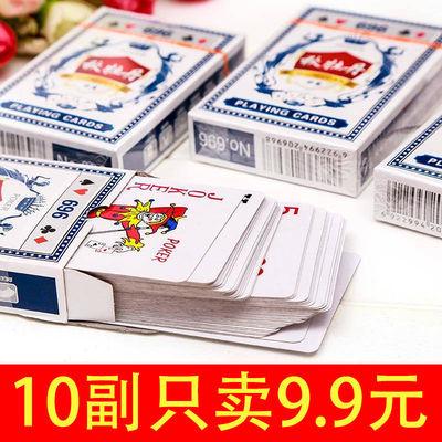 扑克牌批发游戏道具家用纸牌桌游卡牌梭哈斗地主扑克厂家