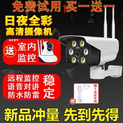 无线监控摄像头网络监控器家用手机远程wifi高清夜视摄像头一体机