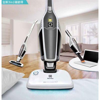 伊莱克斯ZB3234B除螨吸尘器 家用无线手持式吸尘器强力床上除螨虫