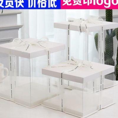 蛋糕盒 透明加高生日蛋糕包装盒子4寸6寸8寸10寸12寸