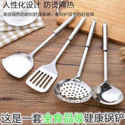 加厚防烫不锈钢厨具套装炒菜锅铲子汤勺子漏勺煎铲饭勺厨房用具