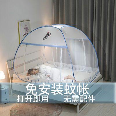 新款蚊帐免安装蒙古包家用1.8米床1.5M单人宿舍0.9m公主风u型帐篷