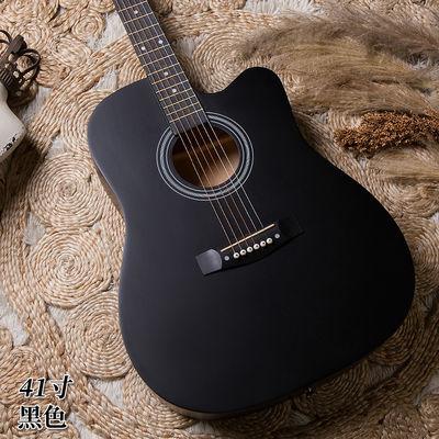 【可选顺丰配送】38寸木吉他初学者41寸民谣单板女男学生新手网红