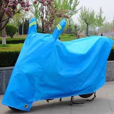 动车防雨罩盖车布车车汽车防晒罩套子电动车电瓶车托车车衣摩托