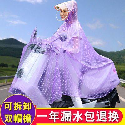 【特价】雨衣电动车单人雨披男女摩托车加大加厚双帽檐带面罩雨披