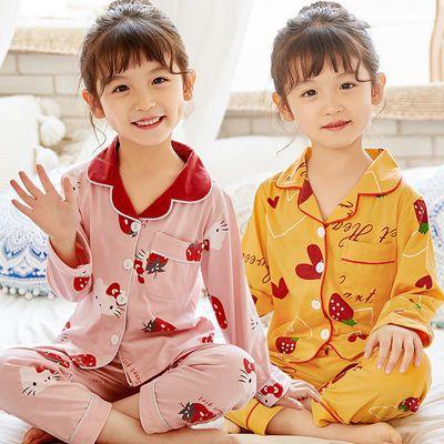 儿童睡衣女孩长袖春秋季精梳棉套装女童开衫卡通宝宝中大童家居服