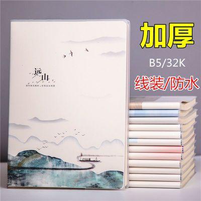 笔记本子加厚大号B5胶套本子软面抄学生笔记本子胶套本子