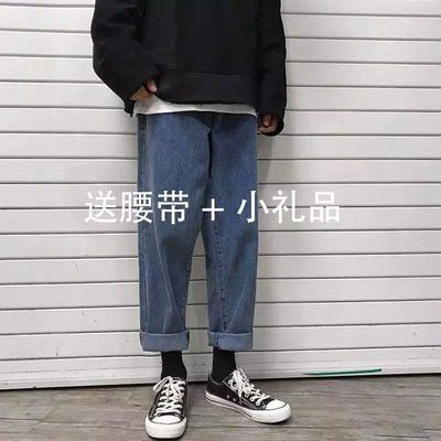 大码直筒裤女秋夏春季2020新款学生宽松显瘦胖mm韩版高腰阔腿牛仔