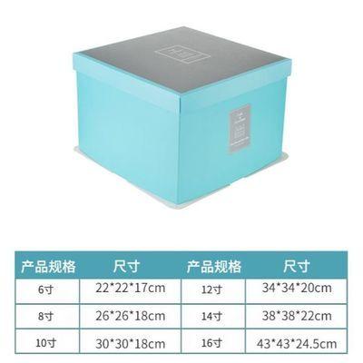 生日蛋糕盒子方盒/4/6/8/10/12/14/16寸三合一手提方形定制包装盒
