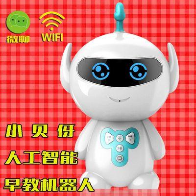 小胖早教机器人智能对话AI陪伴多功能儿童玩具男孩女孩WIFI故事机