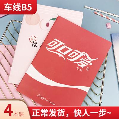 shibook软面抄b5笔记本子文具可爱创意车线本学生日记本记事本子