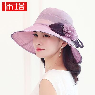 帽子女夏季遮阳帽遮脸防紫外线防晒帽出游沙滩百搭真丝大沿太阳帽