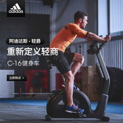 阿迪达斯(adidas)健身车轻爵家用动感单车静音电动磁控车C-16