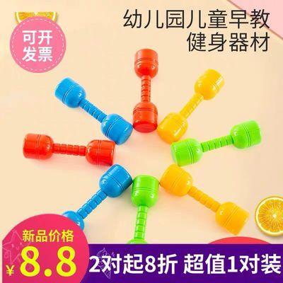 幼儿园早操体操舞蹈有声器械塑料玩具哑铃儿童户外健身器材小哑铃